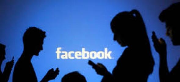 Facebook: Dis-moi qui tu aimes, je te dirai ce que tu veux voir…